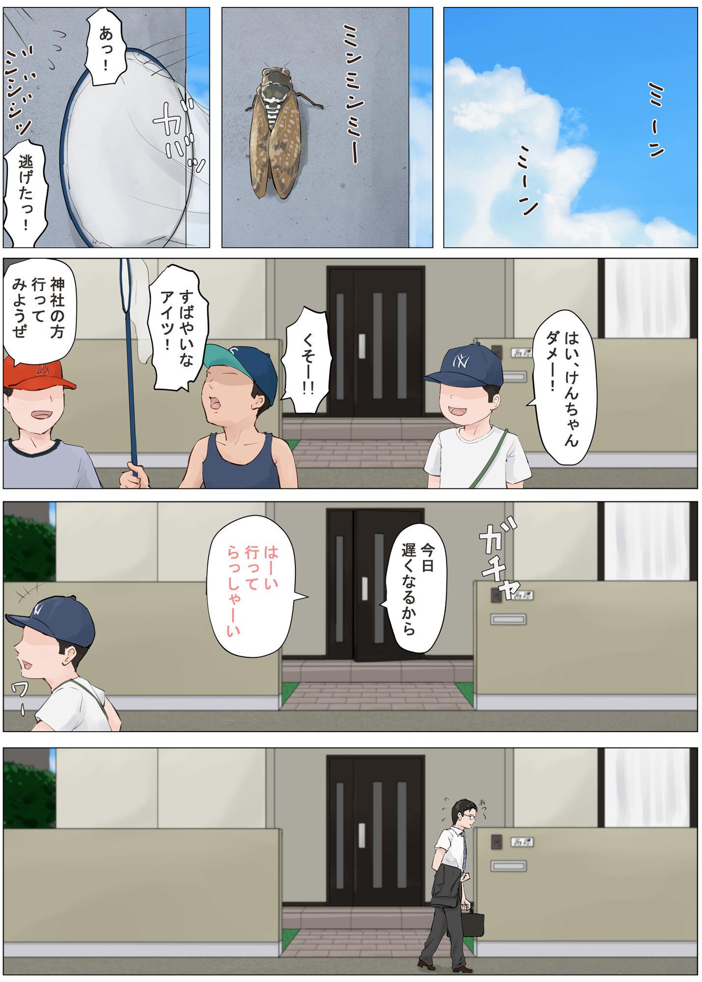 母さんじゃなきゃダメなんだっ!!